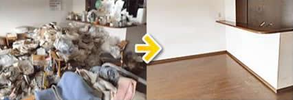 一戸建て3LDK:遺品整理/エアコン取り外し